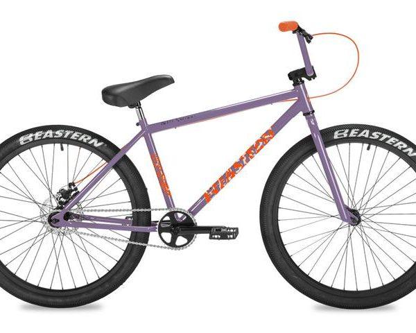 eastern growler 26 ltd purple 1 720x