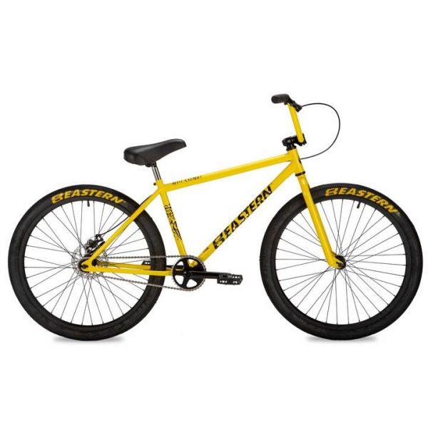 growler yellow 26 ltd